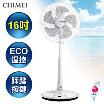 【CHIMEI奇美】16吋DC馬達微電腦ECO立扇風扇(豪華款) DF-16B0ST