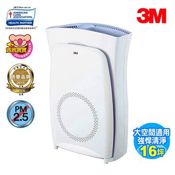 【3M】Ultra Clean超濾淨空氣清淨機-16坪(大坪數專用)(CHIMSPD-03UCRC)