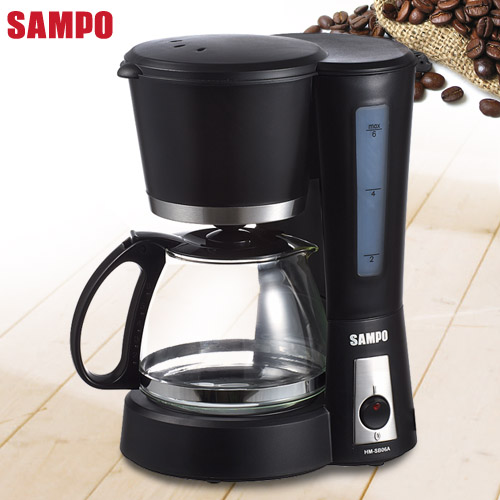 【SAMPO聲寶】 6人份美式咖啡機 HM-SB06A