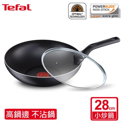 【法國特福Tefal】饗食系列28CM不沾小炒鍋 (加蓋)