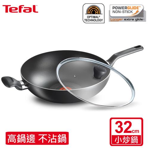 【法國特福Tefal】饗食系列32CM不沾小炒鍋 (加蓋)