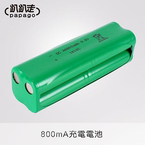 【趴趴走】掃地吸塵器鎳氫電池(適用第二代馬卡龍、RV1HEX、RV1LX)