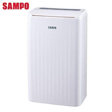 【SAMPO聲寶】7L空氣清淨除濕機 AD-W614T