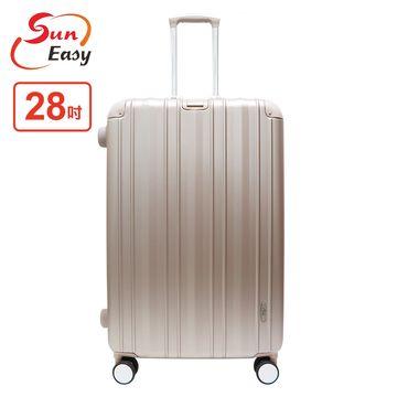 【Suneasy尚易】28吋經典鋁框行李箱-香檳金 SE-B1611G28