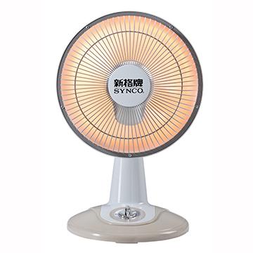 新格遠滷素紅外線10吋電暖器JHT1013