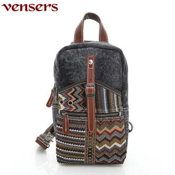 【Vensers】韓潮頂級棉麻包系列~胸包(C100702黑色)
