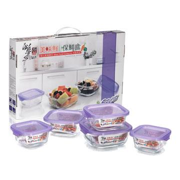 西華美味鮮強化玻璃微波保鮮盒5件組