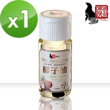 【炭道健康】冷壓椰子油1入組(550ml/入)