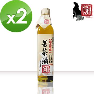 【炭道健康】冷壓苦茶油2入(500ml/入)