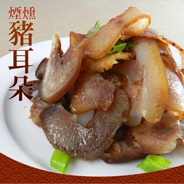 【好神】滷味首選煙燻豬耳朵3包組(200g/包)