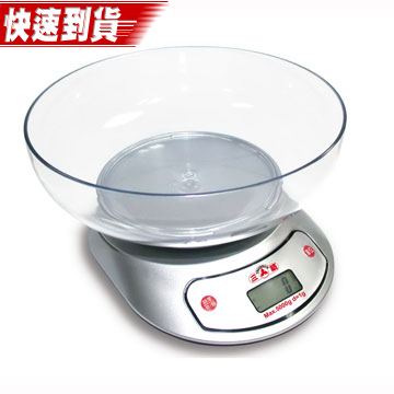 【三箭牌】電子料理秤5公斤(BEB-5001)