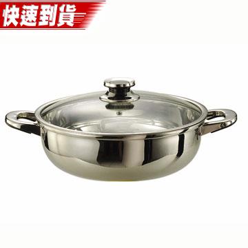 【三箭牌】不鏽鋼寬邊團圓鍋(MID-228W) (28cm)