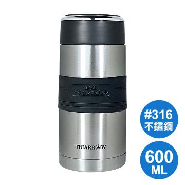 Triarrow保溫瓶-600ml