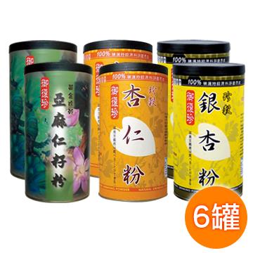 【御復珍】珍榖銀杏亞麻仁籽珍榖杏仁6罐組