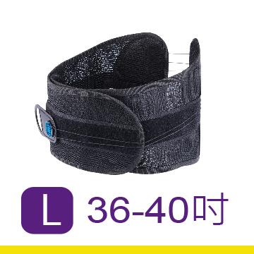 Yantra Belt 彈力護腰帶拉環式L(35-40吋)