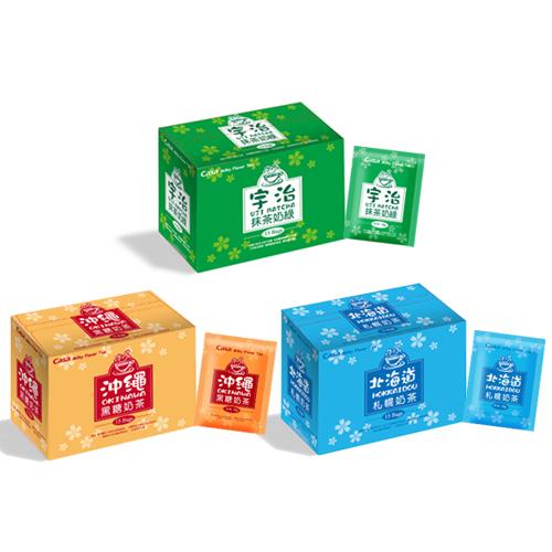 [卡薩casa] 日式風味奶茶-綜合包(北海道札幌奶茶+沖繩黑糖奶茶+宇治抹茶奶綠)15包*3盒