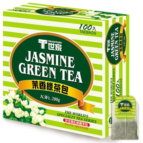 T世家-茉香綠茶茶包-簡易包*3盒