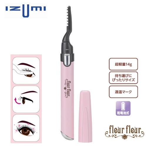 日本IZUMI 第二代捲俏燙睫毛器 LCE-11