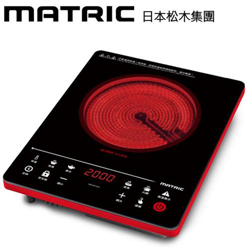 松木微電腦觸控式電陶爐MG-HH1203