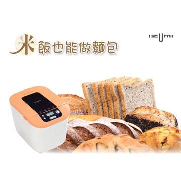 日本IZUMI米飯麵包烘培機 (橘色)TBM-100