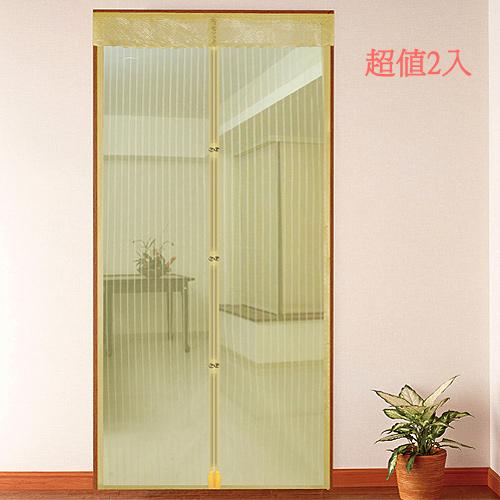 【御工匠】防蚊門簾-4段直式門簾(超值2入)-米色