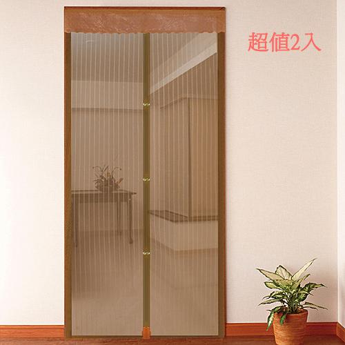 【御工匠】防蚊門簾-4段直式門簾(超值2入)-咖啡色