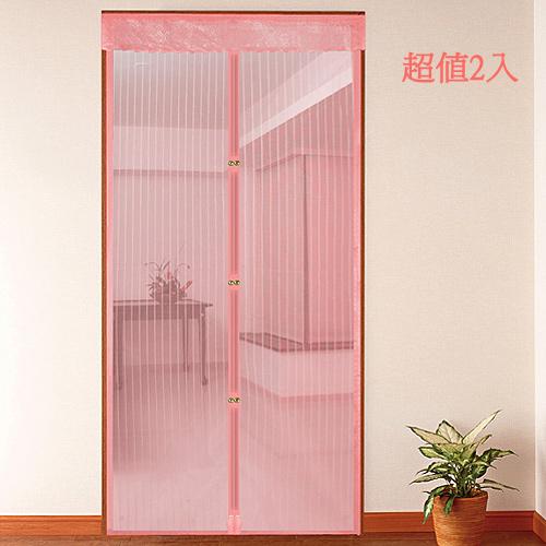 【御工匠】防蚊門簾-4段直式門簾(超值2入)-粉紅色
