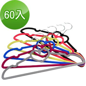 【御工匠】韓國熱銷秋冬款植絨粉彩防滑衣架(60支)