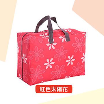 【御工匠】超耐重600D日式收納袋-2入-太陽花(紅)