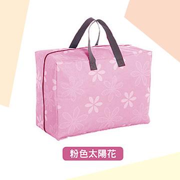 【御工匠】超耐重600D日式收納袋-2入-太陽花(粉)
