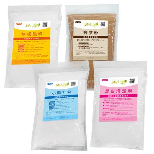 JoyLife 環保清潔劑體驗組(苦茶粉+檸檬酸+小蘇打粉+漂白清潔劑)