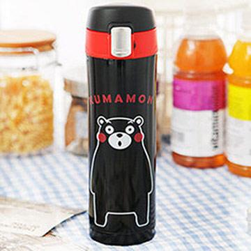 Kumamon酷MA萌 不鏽鋼彈蓋真空保溫瓶420ml-黑色