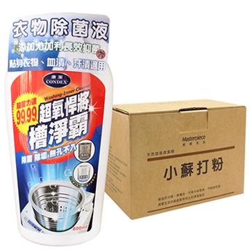 康潔 超氧悍將槽潔霸800ml+JoyLife 小蘇打粉清潔劑2KG