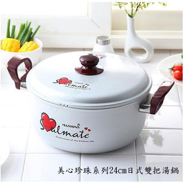 美心珍珠鍋-日式雙耳湯鍋