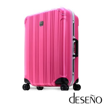 【Deseno】CUBE酷比旅箱-28吋PC鏡面深鋁框行李箱(玫紅)