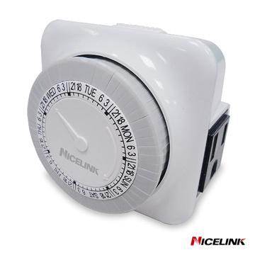 Nicelink 耐司林克 預約定時器-1週 TS-MW1W