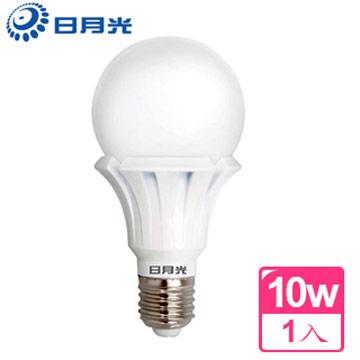【日月光】10W CNS認證 節能高效LED燈泡(黃光-1入)