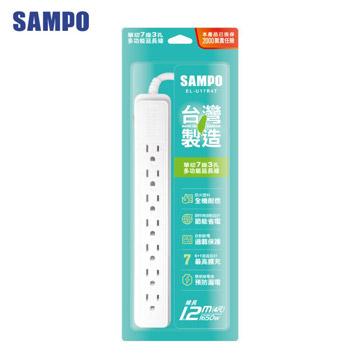 SAMPO 聲寶單切7座3孔4尺多功能延長線(1.2M) EL-U17R4T