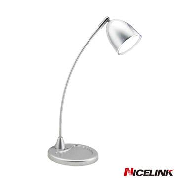 NICELINK 耐司林克簡約時尚LED檯燈-銀色-TL-210E3(S)