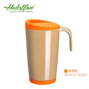 美國Husk's ware稻殼天然無毒環保創意馬克杯-熱帶橙