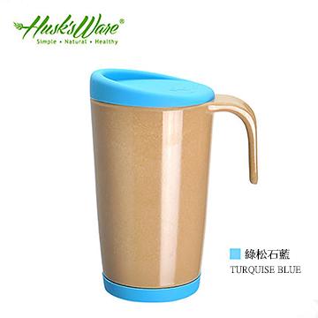 美國Husk's ware稻殼天然無毒環保創意馬克杯-綠松石藍
