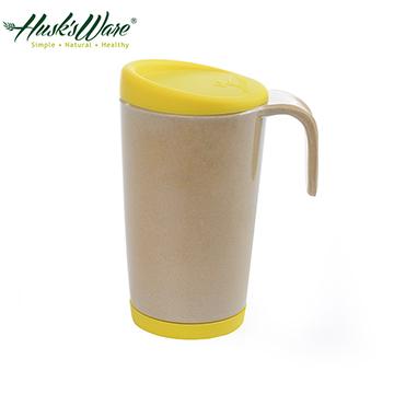 美國Husk's ware稻殼天然無毒環保創意馬克杯-鉻黃
