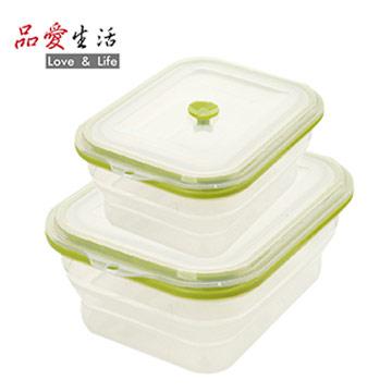 【品愛生活】矽膠摺疊保鮮盒兩件組(長1500ml+長600ml)