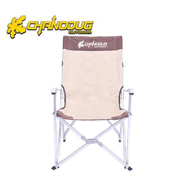 【CHANODUG】戶外加大高背休閒椅