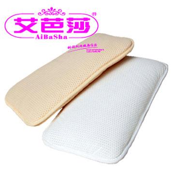 艾芭莎新3D蜂巢透氣可水洗嬰幼童枕
