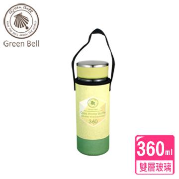 【GREEN BELL綠貝】360ml晶鑽雙層玻璃水瓶/檸檬杯(1入)-綠