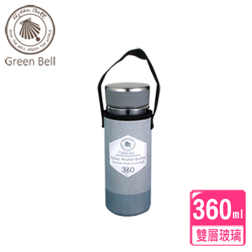 【GREEN BELL綠貝】360ml晶鑽雙層玻璃水瓶/檸檬杯(1入)-灰