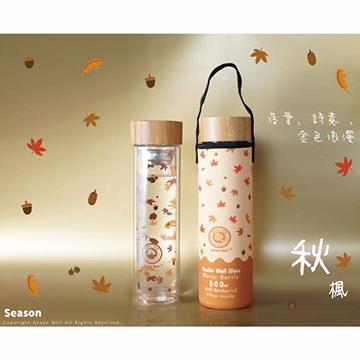 GREEN BELL綠貝 Season雙層玻璃水瓶500ml-秋楓(咖)