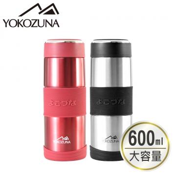 YOKOZUNA 316不鏽鋼活力保溫杯600ml-酒紅色