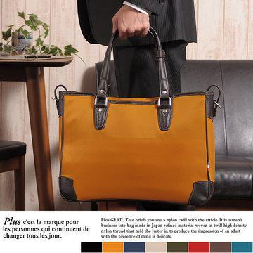 【Plus】日本英倫風肩背包 B4 手提商務 女用公事包 NB電腦包【2-590】-黃色